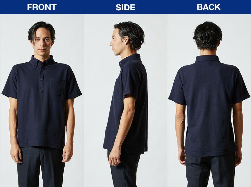 ドライCVCボタンダウンポロシャツ(ポケ付)(5.3オンス)(男女兼用) モデル前後(メンズ)