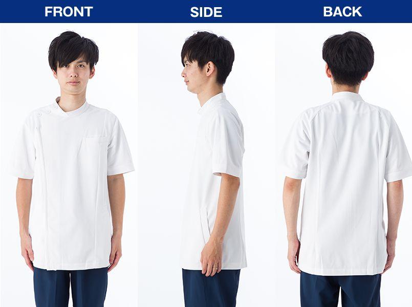 MZ-0069 ミズノ(mizuno) ケーシージャケット(男女兼用) モデル前後(メンズ)
