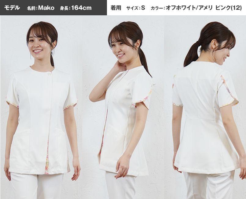 LW802 ローラアシュレイ 半袖ナースジャケット(女性用) モデル前後(レディース)