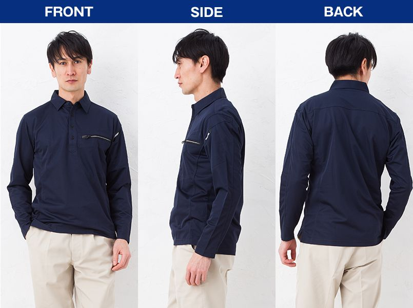81305 TS DESIGN ES ワークニットロングポロシャツ(男女兼用) モデル前後(メンズ)