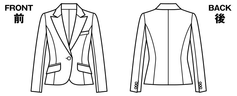 BONMAX AJ0236 [通年]セゾン ジャケット  無地 消臭加工付き ハンガーイラスト・線画