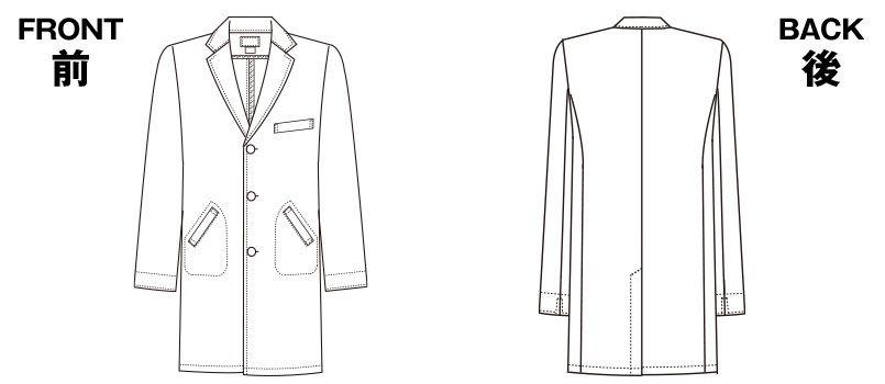 1523ES FOLK(フォーク) 診察衣シングル(男性用) ハンガーイラスト・線画