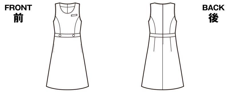 en joie(アンジョア) 61460 [通年]上質なニット×千鳥チェック柄のジャンパースカート ハンガーイラスト・線画