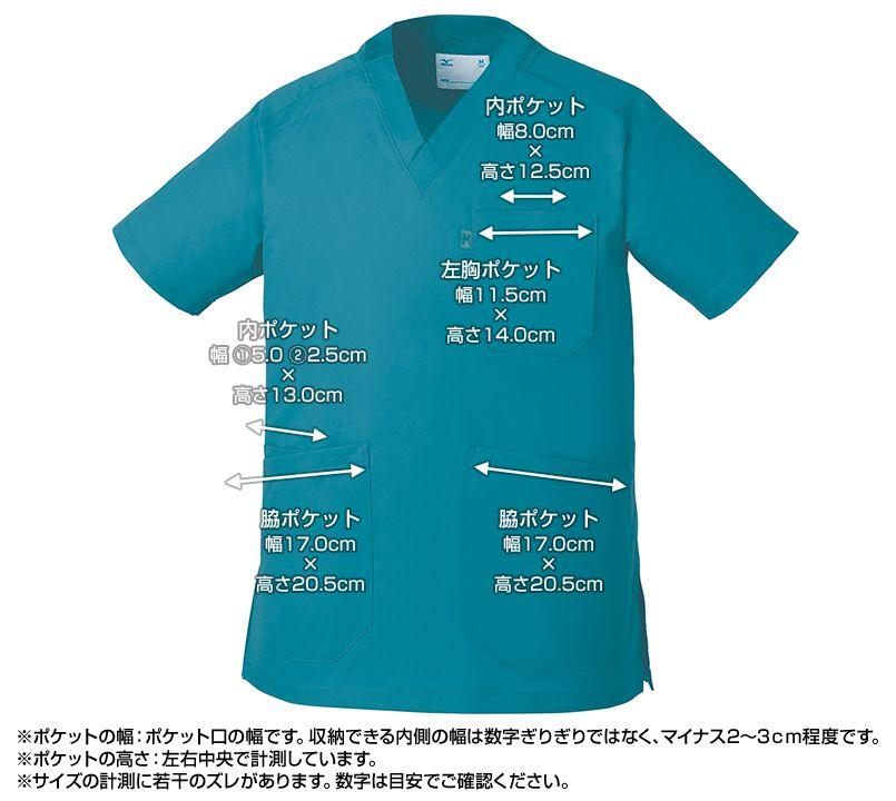 MZ-0120 ミズノ(mizuno) ストレッチスクラブ(男女兼用) ポケットサイズ