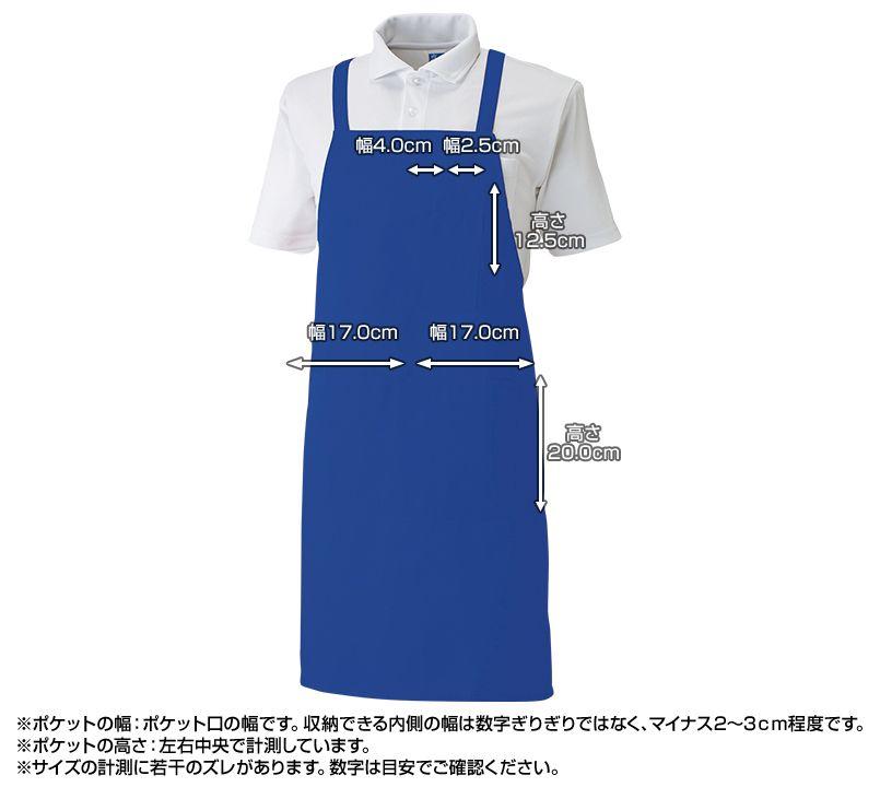 10032 桑和 胸当てエプロン(ペン差し付き) X型(男女兼用) ポケットサイズ