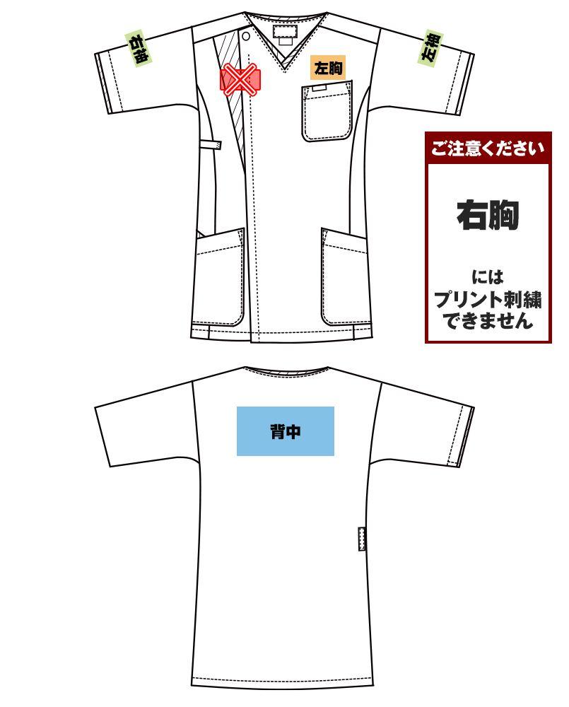 7053SC FOLK(フォーク) メンズ ジップスクラブ(男性用) プリントエリア