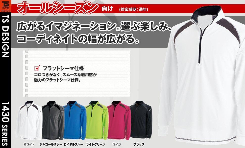 3025 長袖ドライポロシャツ
