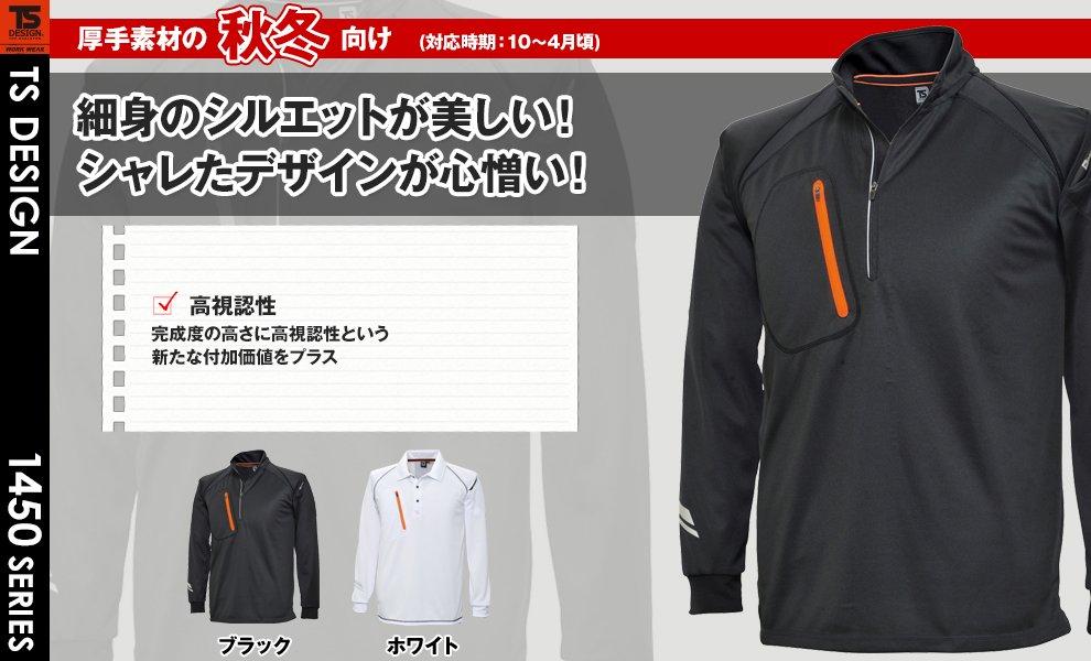 5025 長袖ドライポロシャツ