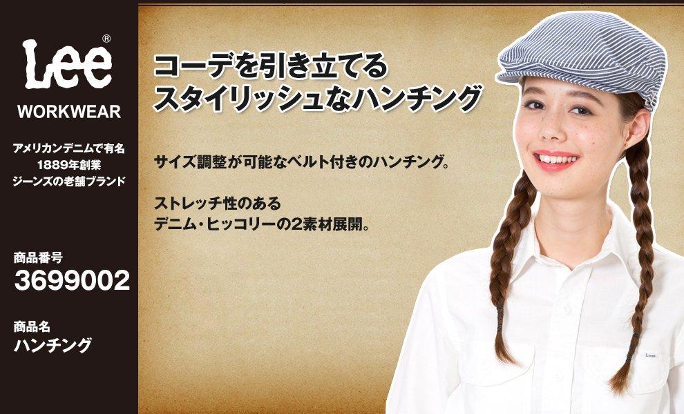 LCA99002 ハンチング帽