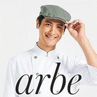 低価格でおしゃれを実現させる飲食店制服のアルベ