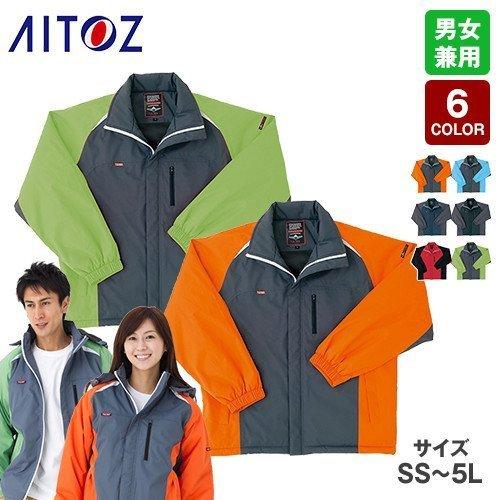 AZ-8471|防風防寒ショートコート