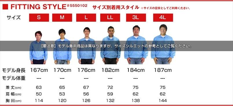 身長や体型がわかりやすいサイズモデルの着用写真